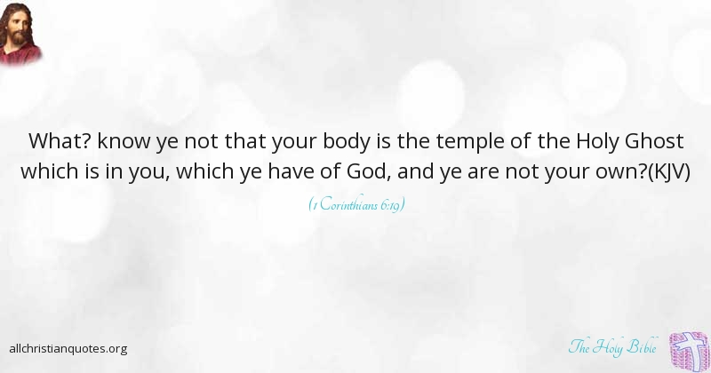 The Holy Bible Quote About Healed Brethren Merciful See